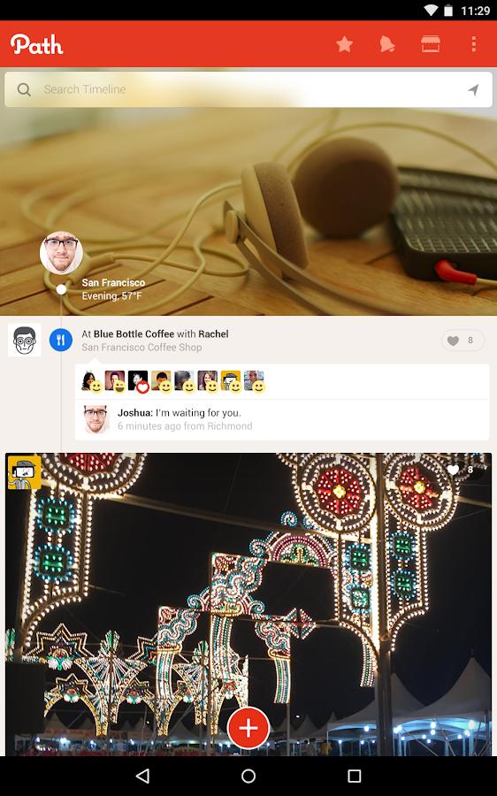 Path- screenshot