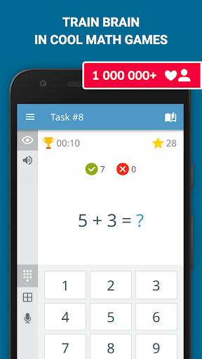 Cool math games: arithmetic & multiplication table 3.1.3 screenshots 1