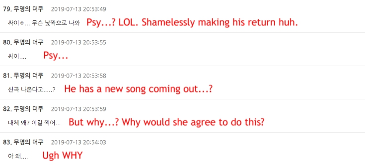 suzy psy mv comments