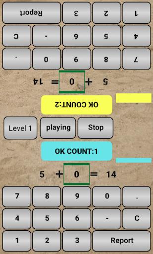 수학 게임 screenshot 4