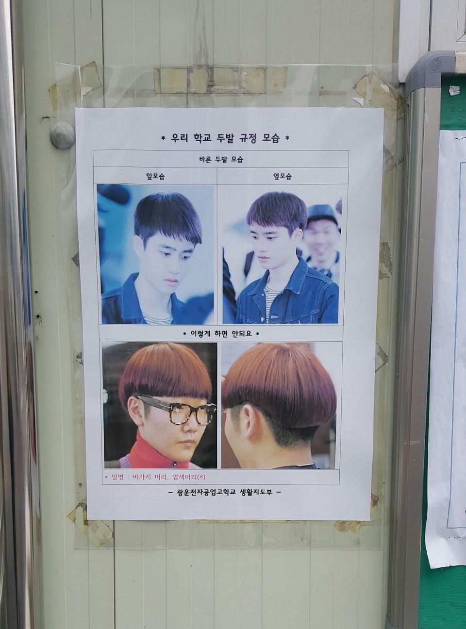 kyungsoo poster 2