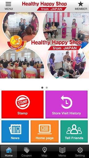 Healthy Happy Shop
