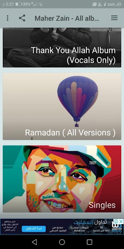 Download Maher Zain All Songs Albums Free For Android Maher Zain All Songs Albums Apk Download Steprimo Com
