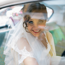 Wedding photographer Aleksey Bulygin (Bylo4nik). Photo of 20.05.2017