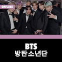 BTS Group Offline - KPop icon
