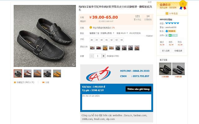 An Nguyen Ltd. & Co