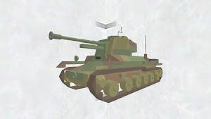三式中戦車 チヌ