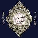 Quran Juz 26-30 icon