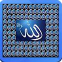 Asma'ul Husna Terlengkap icon