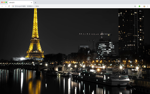 Paris New Tabs HD Top Wallpapers Themes