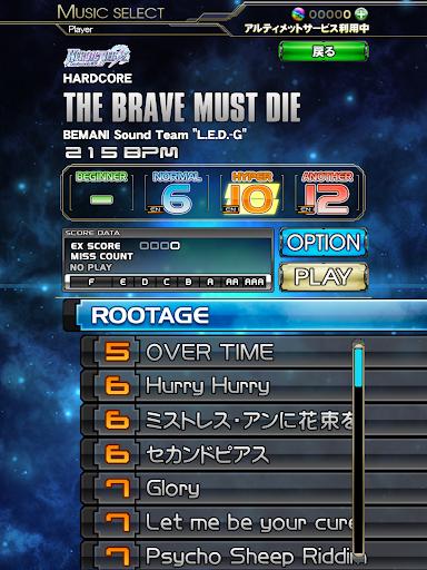 beatmania IIDX ULTIMATE MOBILE screenshot 8