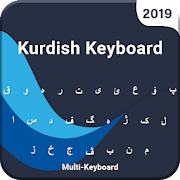 Kurdish Keyboard 2019: Kurdish Themes
