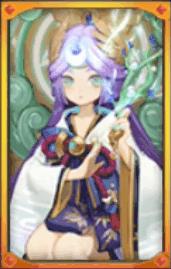 かぐや姫スキン