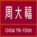 CTF icon