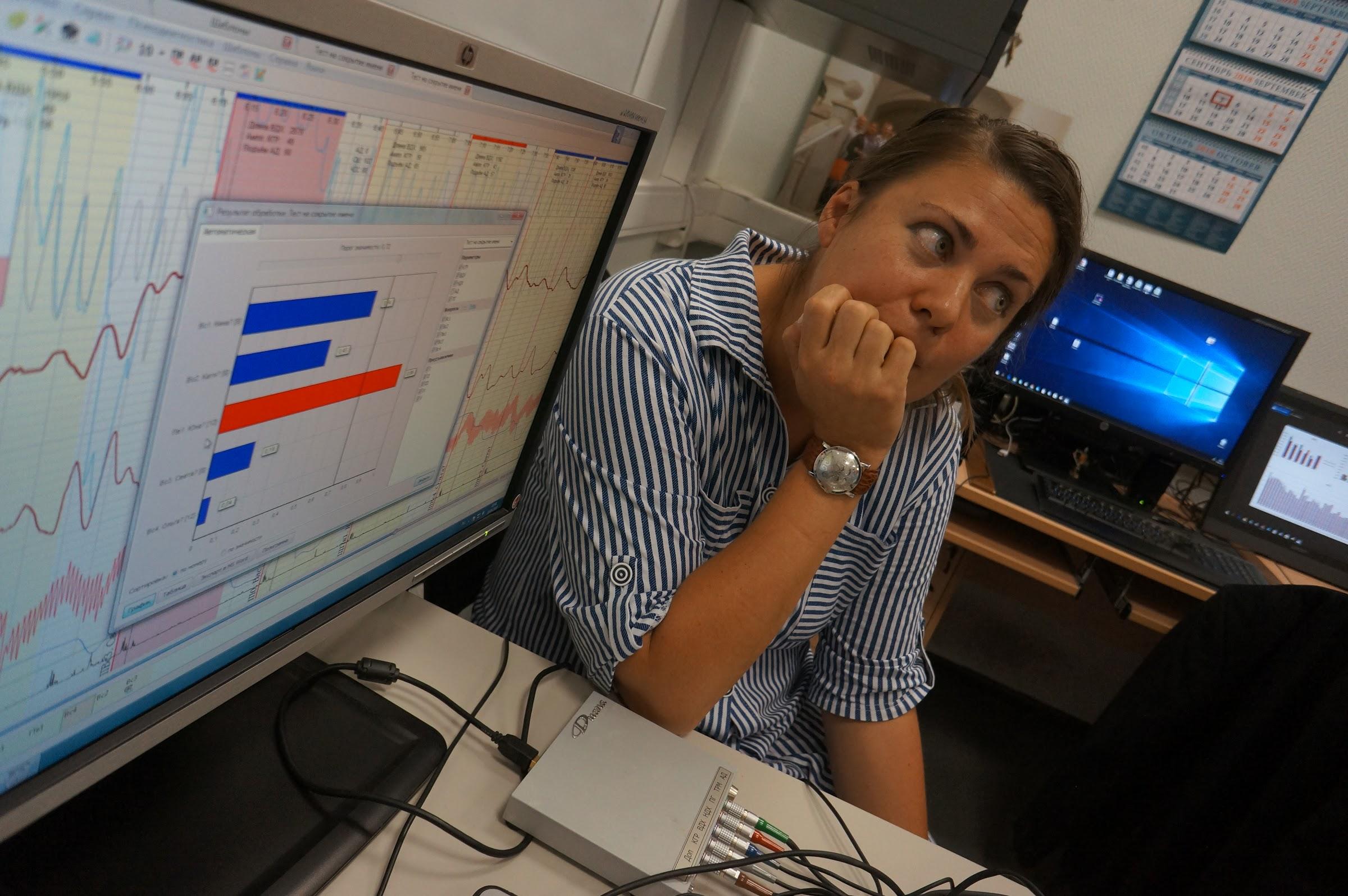 Технология биоуправления в психологической практике