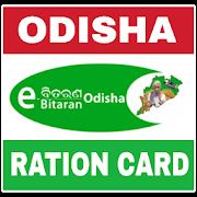 Odisha Ration Card