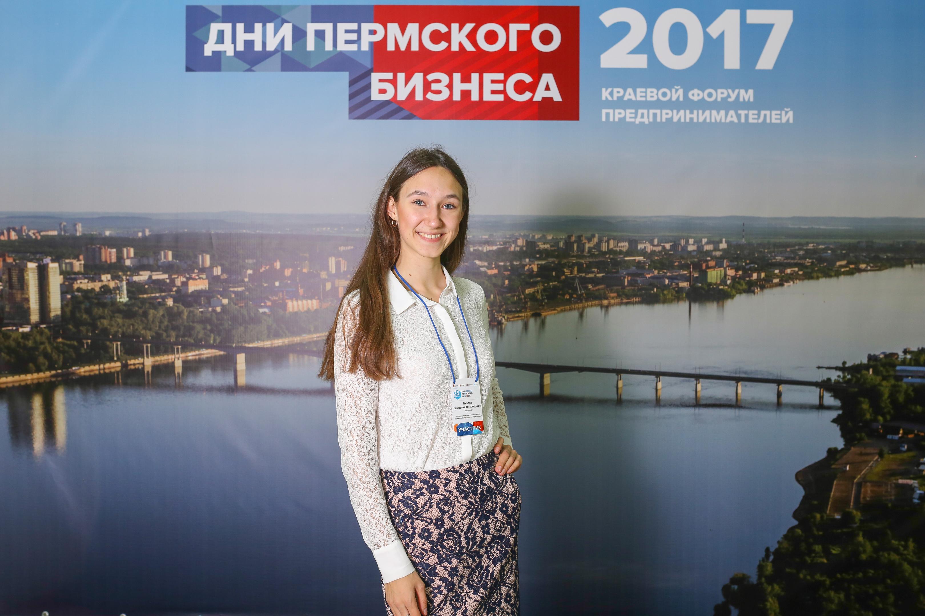 Cheese Photo в Перми