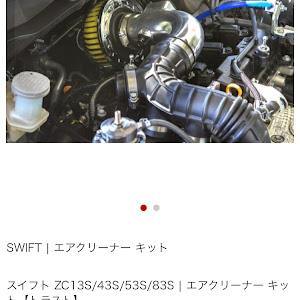 スイフト ZC53Sのカスタム事例画像 いちごさんの2020年07月26日23:47の投稿