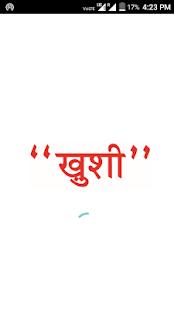 Khushi GSVS - náhled