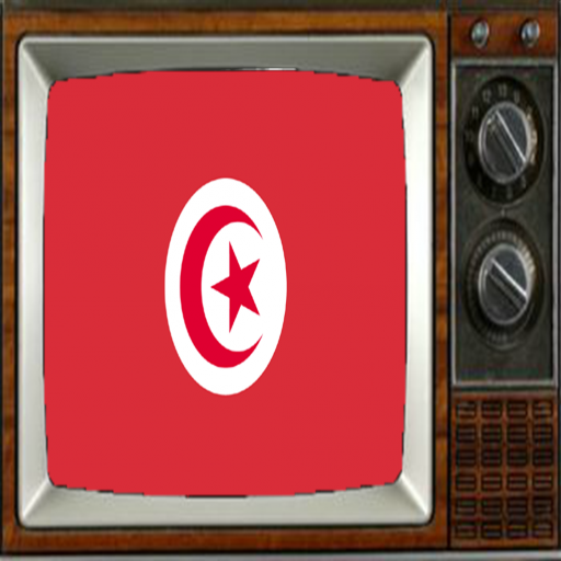Satellite Tunisia Info TV