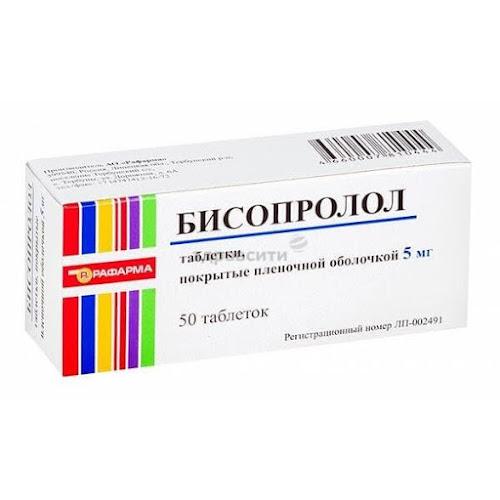 Бисопролол таблетки п.п.о. 5мг 50 шт. Рафарма