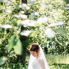 Wedding photographer Naska Odincova (EceHbka). Photo of 21.07.2016