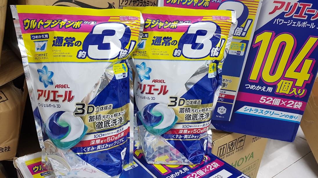 Viên giặt Ariel 52 viên 3D 2 in 1