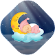 Download White Noise: Baby Sleep App, Lullaby Songs For PC Windows and Mac