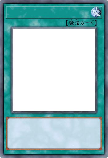 魔法カード
