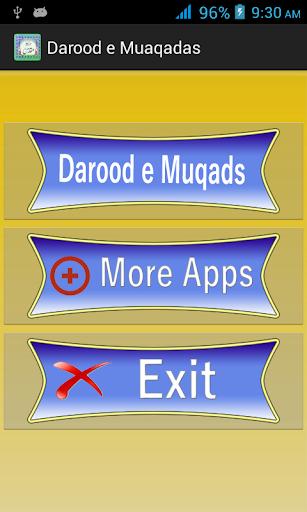 Darood e Muqadas