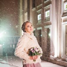 Wedding photographer Rimma Boychenko (PhotoRimma). Photo of 13.02.2017