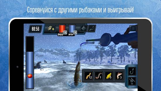 Рыбалка зимняя.Бесплатная игра.Поймай большую рыбу Screenshot