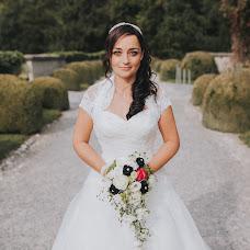 Hochzeitsfotograf Christoph Graus (traumlicht). Foto vom 09.08.2017