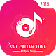 Set Caller Tune : Ringtone Maker Download on Windows