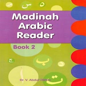 Learn Arabic 2.9.0 by Jasim Uddin Khan logo