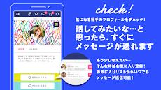 登録無料の友達作りトーク-ジドラー 自撮り動画も送れるアプリのおすすめ画像3