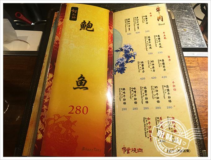 中堂燒肉 富民店 菜單