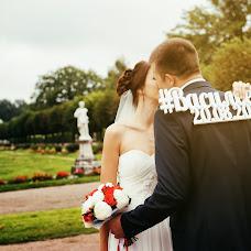 Wedding photographer Kirill Videev (videev). Photo of 04.11.2016