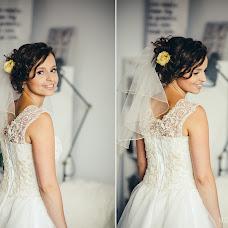 Wedding photographer MiszMaszStudio Anna Buc Artur Berwisz (miszmaszstudio). Photo of 21.09.2015
