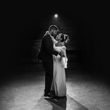 Wedding photographer Silvina Alfonso (silvinaalfonso). Photo of 26.11.2018