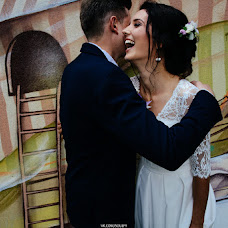 Wedding photographer Nadezhda Egorova (soulfy). Photo of 11.10.2016