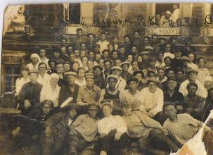 Photo: Комсомольская организация 1932 г. Солонешное.