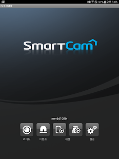 Samsung SmartCam- screenshot thumbnail