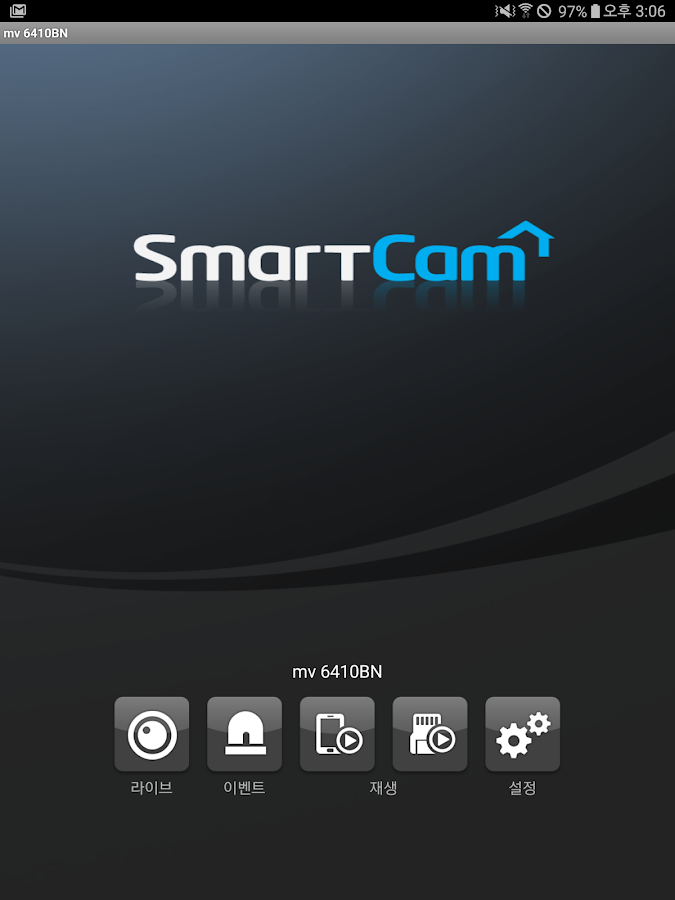 Samsung SmartCam- screenshot