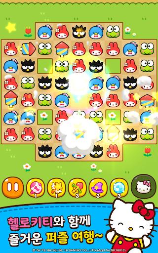 ud5ecub85cud0a4ud2f0 ud504ub80cuc988 for kakao 1.3.25 gameplay | by HackJr.Pw 17