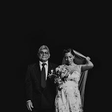 Wedding photographer María paz Alvarado (mariapazalvarado). Photo of 29.10.2018