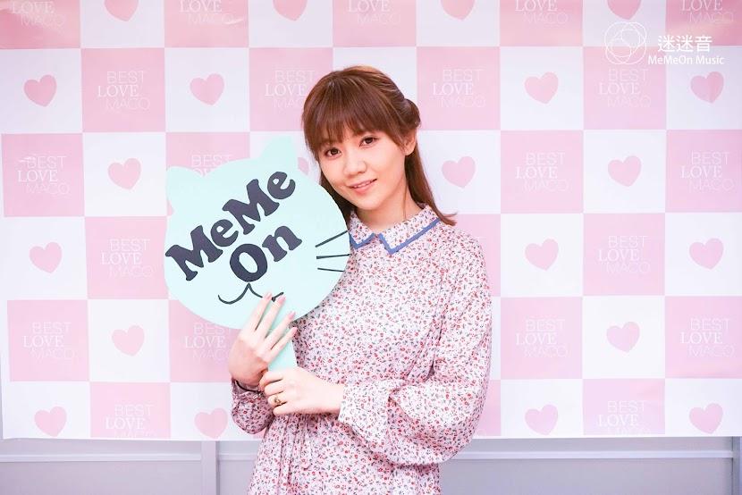 【迷迷專訪】日本情歌歌姬 MACO  大聊搖滾樂 鼓勵大家「想像夢想實現的自己」