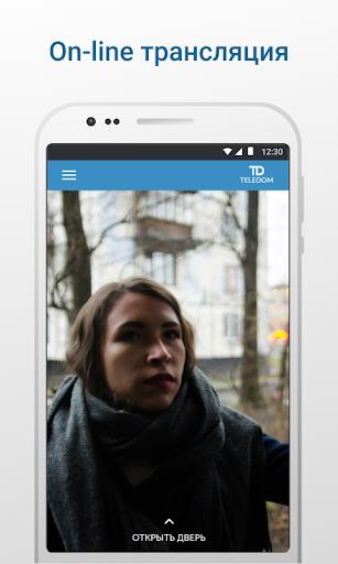 Teledom 0.4.13 screenshots 6