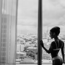 Wedding photographer Andrey Parfenov (yadern). Photo of 19.10.2015
