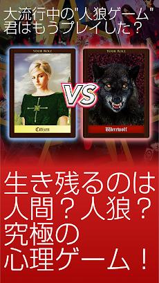 人狼ゲーム〜牢獄の悪夢〜スペシャル版のおすすめ画像2